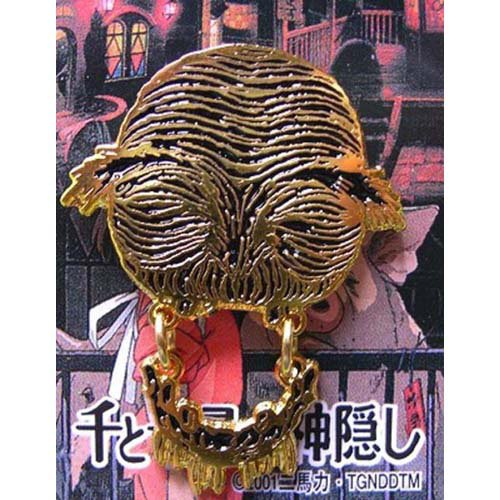 RARE - Pin Badge - Kawa no Kami River God - Spirited Away - Ghibli - no production