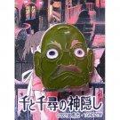 4 left - Pin Badge - Kashira - Spirited Away - Ghibli - no production (new)