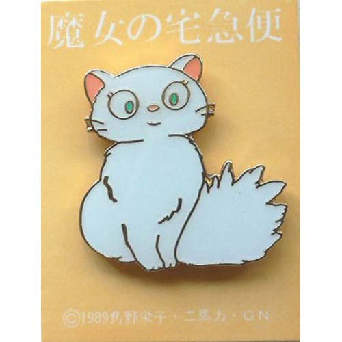 SOLD - Pin Badge - Lily - Kiki's Delivery Service - Ghibli - no production (new)