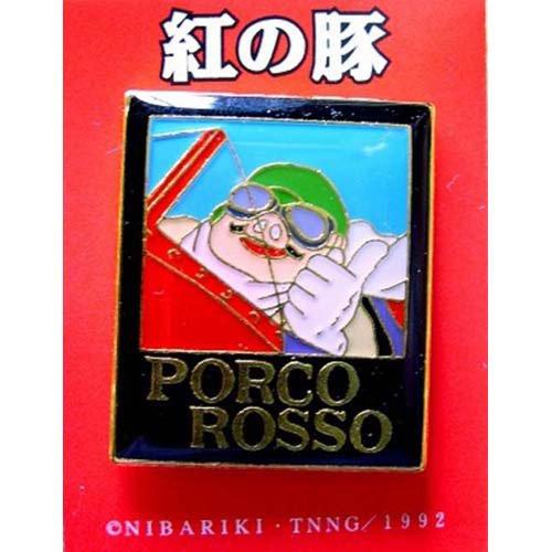 Ghibli - Porco Rosso - Pin Badge - Porco - Logo (new)