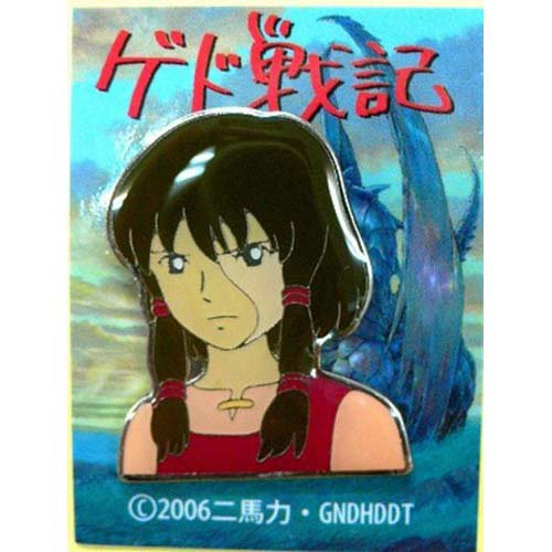Pin Badge - Therru - Tales from Earthsea / Gedo Senki - Ghibli - out of production (new)