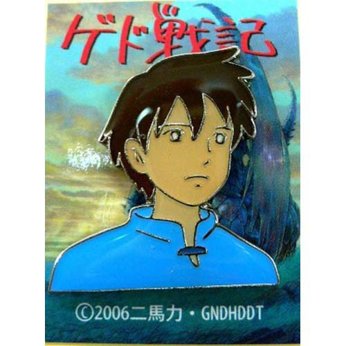 Pin Badge - Prince Arren - Tales from Earthsea / Gedo Senki - Ghibli - out of production (new)