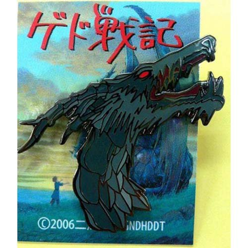 RARE - Pin Badge - Dragon - Tales from Earthsea / Gedo Senki - Ghibli - out of production