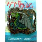 Pin Badge - Fresco - Tales from Earthsea / Gedo Senki - Ghibli - out of production (new)