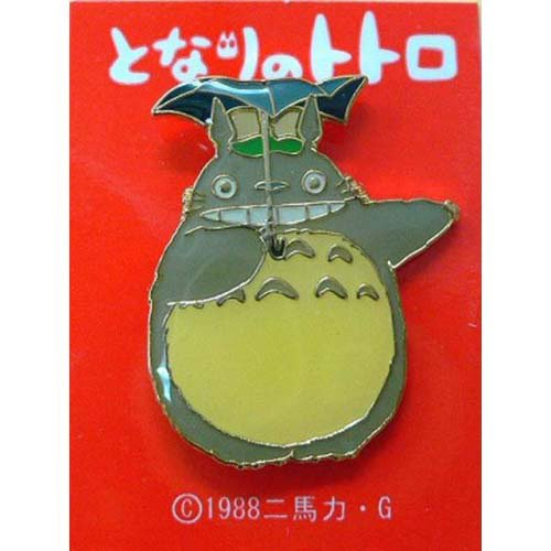 Pin Badge - umbrella - Totoro - Ghibli (new)