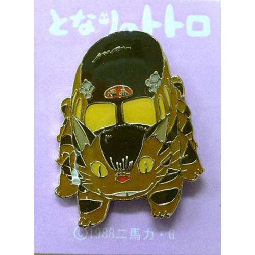 Pin Badge - Nekobus - Totoro - Ghibli (new)