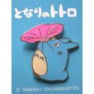 Pin Badge - Chu Totoro blowing Morning Glory - Ghibli (new)