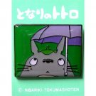 1 left - Pin Badge - Totoro holding Umbrella - square - Ghibli - no production (new)