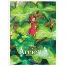 Roman Album - Japanese Book - Arrietty - 2010 (new)