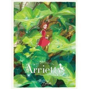 Roman Album - Japanese Book - Arrietty - 2010 (new)
