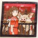 RARE - Towel Handkerchief 20.5x21cm - Made in Japan - Chihiro Spirited Away Ghibli no production