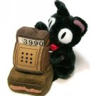 1left- Music Box - Plush Doll Jiji Move - Kiki's Delivery Service Sun Arrow no production(new)