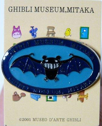 SOLD - Pin Badge - Bat & Logo - Mitaka Ghibli Museum (new)