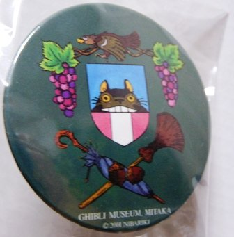 SOLD - Tin Badge (M) - Totoro - green - Mitaka Ghibli Museum - Paper Bag - no production (new)