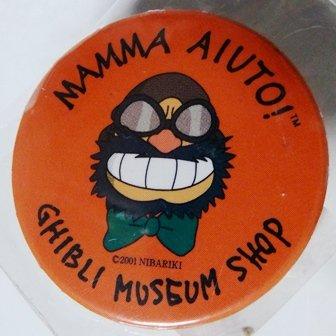 SOLD - Tin Badge (M) - Mamma Aiuto - Mitaka Ghibli Museum (new)