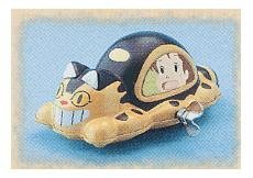SOLD - Tin Toy - Move Forward - Konekobus & Mei - Totoro - Ghibli - out of production (new)