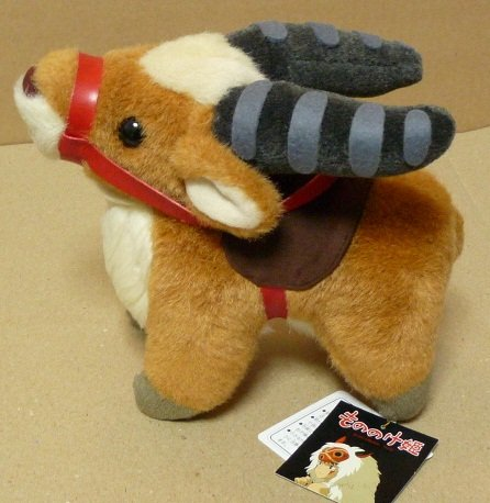 SOLD - Plush Doll (M) - H16.5cm - Yakkuru - Mononoke - out of production (new)