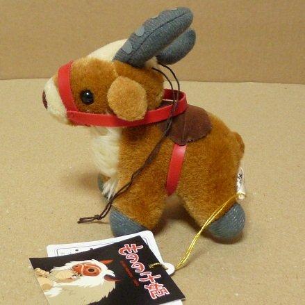 SOLD - Plush Doll (SS) - H10cm - Yakkuru - Mononoke - out of production (new)