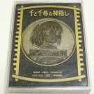 1 left - Metal Coin in Case - Sen & Yubaba - Spirited Away - Ghibli - no production (new)