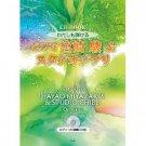 Solo Piano Score Book & CD -22 music- Let's Play Hayao Miyazaki's & Studio Ghibli on Piano-2010(new)