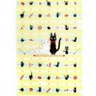Clear File A5 - 15.5x22cm - Jiji & Lily & Jeff - Kiki's Delivery Service - Ghibli - 2011 (new)