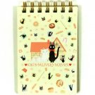 Mini Ring Notebook A7 - Jiji & Lily - Kiki's Delivery Service - Ghibli - 2011 (new)