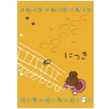 1 left - Mini Notebook - A5 - 2 Holes for Binder - Sho Totoro & Kurosuke - no production (new)