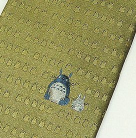 SOLD- Necktie -Silk -yellow- point- Jacquard Weaving - made in Japan - Totoro -no production (new)