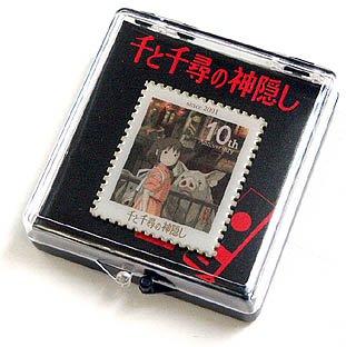 Pin Badge in Case - 10th Anniversary - Chihiro - Spirited Away - Ghibli - 2011 - no production (new)