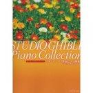 Solo Piano Score Book - 37 music - Intermediate Level - Ghibli - 2011 (new)