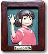 SOLD - Magnet - Chihiro / Sen - Spirited Away - Ghibli - out of production (new)