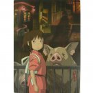 1 left - Pencil Board / Shitajiki - Spirited Away - Ghibli - out of production (new)