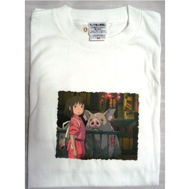 1 left - T-Shirt - Adult Free Size (M) - Spirited Away - Ghibli - out of production (new)