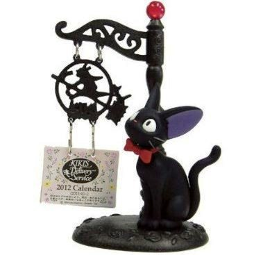 Monthly Calendar - from Oct 2011 to Dec 2012 - Jiji - Kiki's Delivery Service - Ghibli (new)