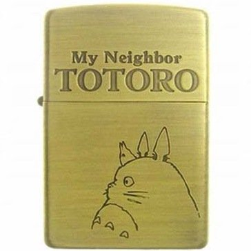 1 left - Zippo - Brass Case & Wooden Box - Serial Number - Totoro & Sho - Ghibli no production (new)