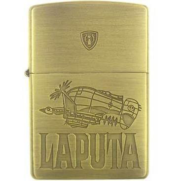 Zippo - Brass Case & Wooden Box - Serial Number - Tiger Moth & Crest - Laputa - no production (new)