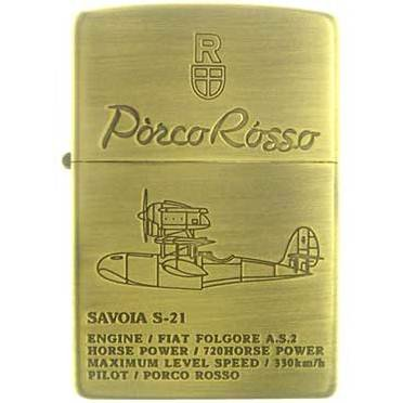 Zippo - Brass Case & Wooden Box - Serial Number - Savioa - Porco Rosso - no production (new)