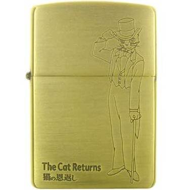 Zippo - Baron & Muta - Brass Case & Wooden Box - Serial Number - Cat Returns - no production (new)