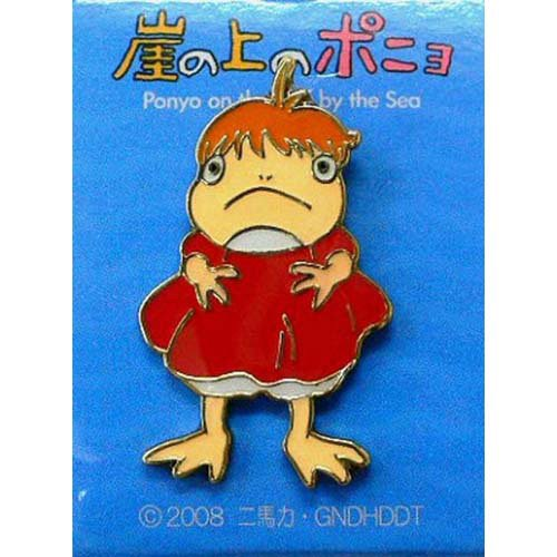 Pin Badge - Hangyojin - Ponyo - Ghibli - 2008 - no production (new)