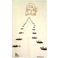 Noren - Japanese Door Curtain - 85x150cm - Nekobus - Totoro - Ghibli - out of production (new)