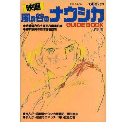 Roman Album - Guide Book - Japanese Book - Nausicaa - Hayao Miyazaki - Ghibli - 2010 (new)