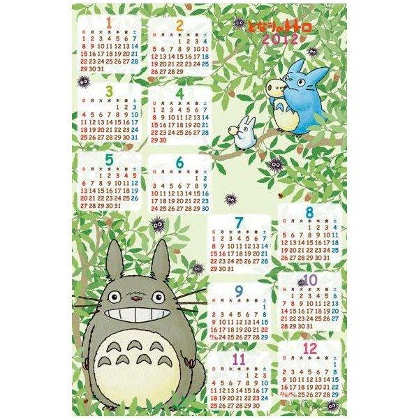 1000 pieces Jigsaw Puzzle - 2012 Calendar - Totoro & Chu & Sho & Kurosuke - Ghibli - Ensky (new)