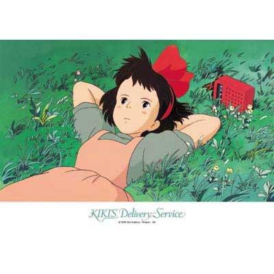 108 pieces Jigsaw Puzzle - tenkiyohou wa hare - Kiki - Kiki's Delivery Service - Ghibli -Ensky (new)