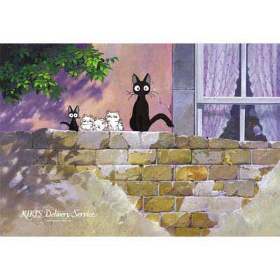 300 pieces Jigsaw Puzzle - Jiji to kodomotachi - Jiji & Kids - Kiki's Delivery Service Ghibli (new)