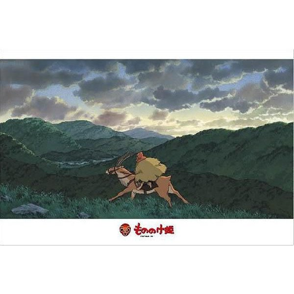 1000 Small pieces Jigsaw Puzzle - ketsui no tabidachi - Mononoke - Ghibli - Ensky (new)