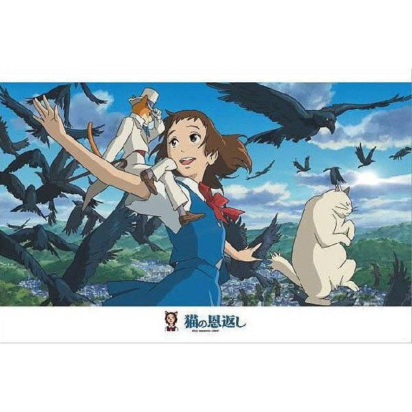 1000 pieces Jigsaw Puzzle - Cat Returns - Baron & Muta & Haru - Ghibli - Ensky (new)