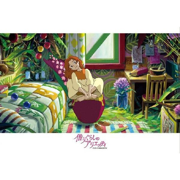 108 pieces Jigsaw Puzzle - apple chair - Arrietty - Ghibli - Ensky - made in Japan (new)