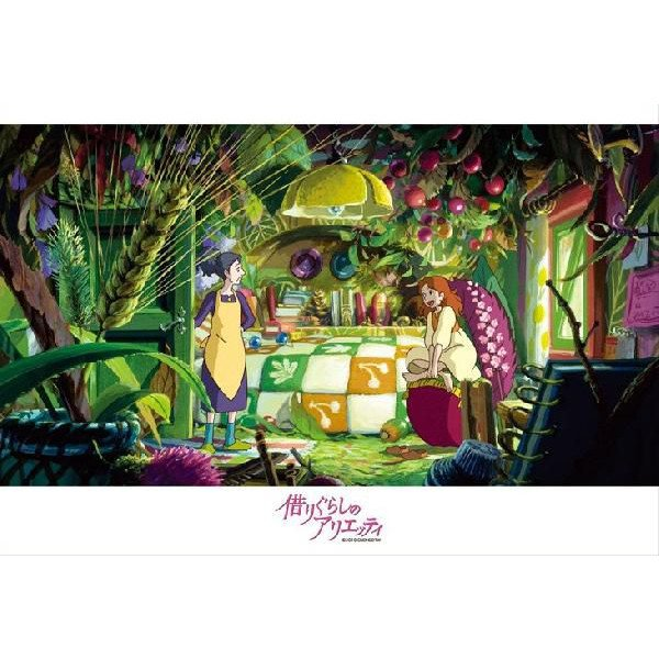 300 pieces Jigsaw Puzzle - Arrietty & Homily - Ghibli - Ensky - made in Japan (new)