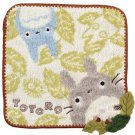 Mini Towel - Applique & Embroidery - Totoro & Chu Totoro & Kurosuke & Acorn - Ghibli (new)