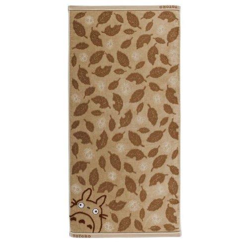 Bath Towel - Embroidered - Non Twisted Thread & Jacquard - moko - brown - Totoro (new)